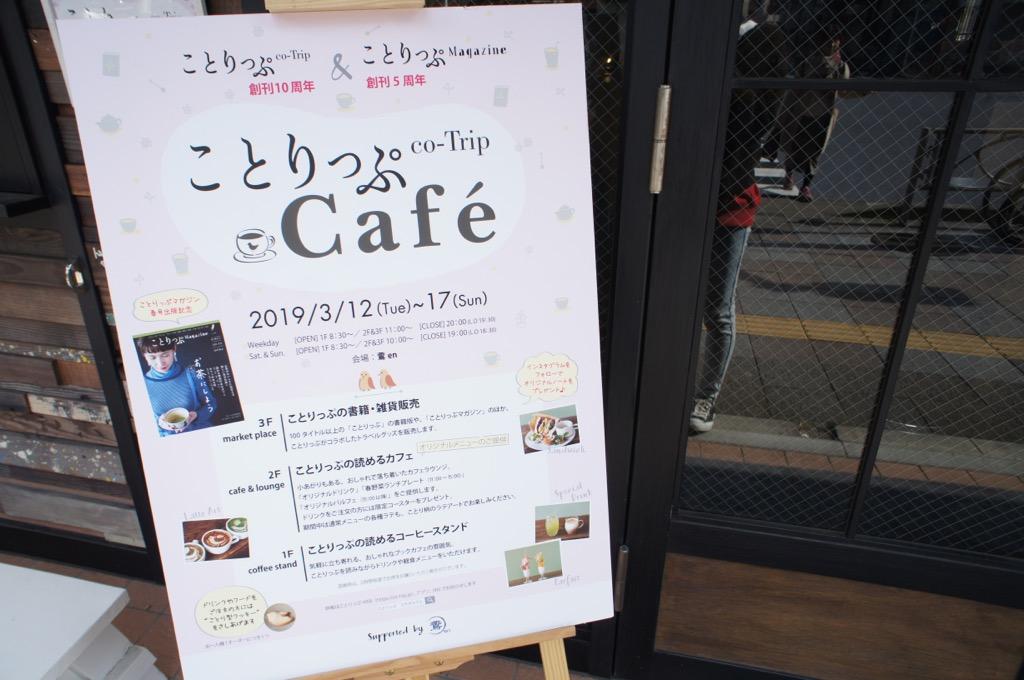 《#東京カフェ巡り》おひとりさまもデートにも!【蔵前】鷰 enでまったり❤️Lunch☻_2