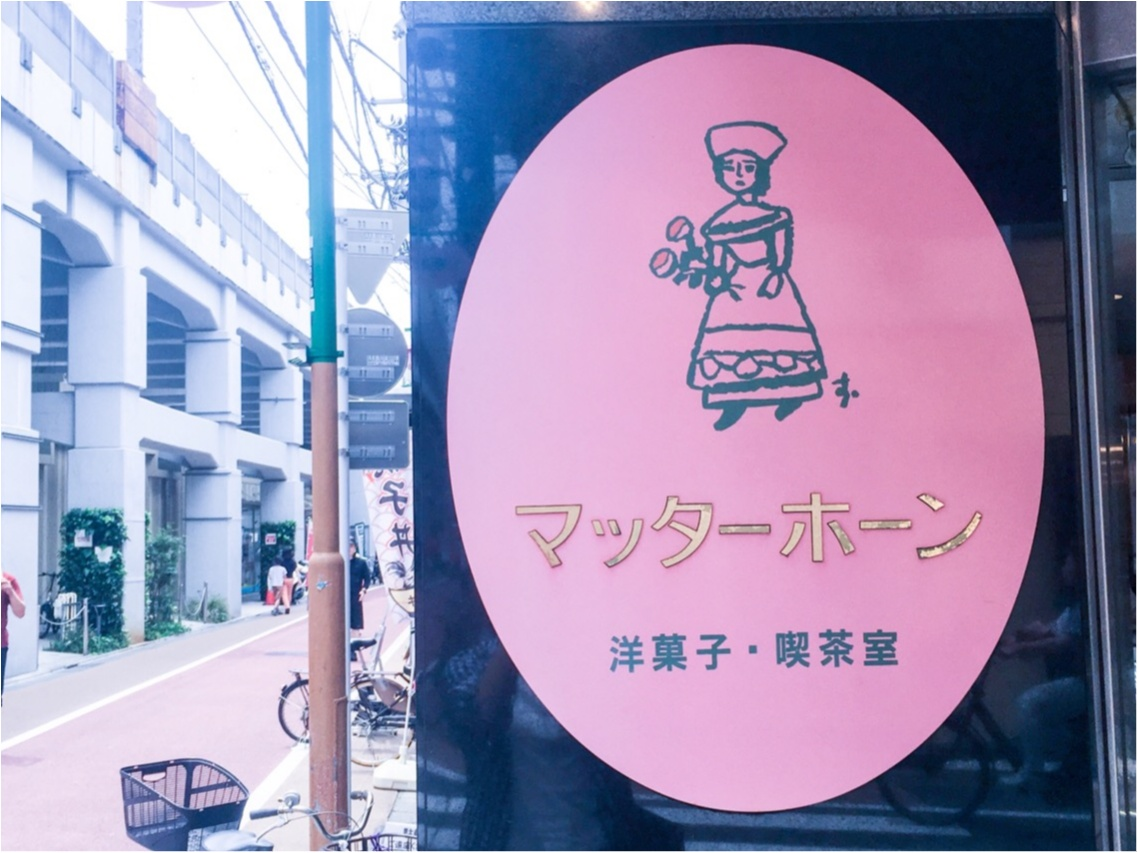 【アイス探訪記/学芸大学】 平成最後の夏に食べたい!逆さまから食べる?!絶品モカソフト_1