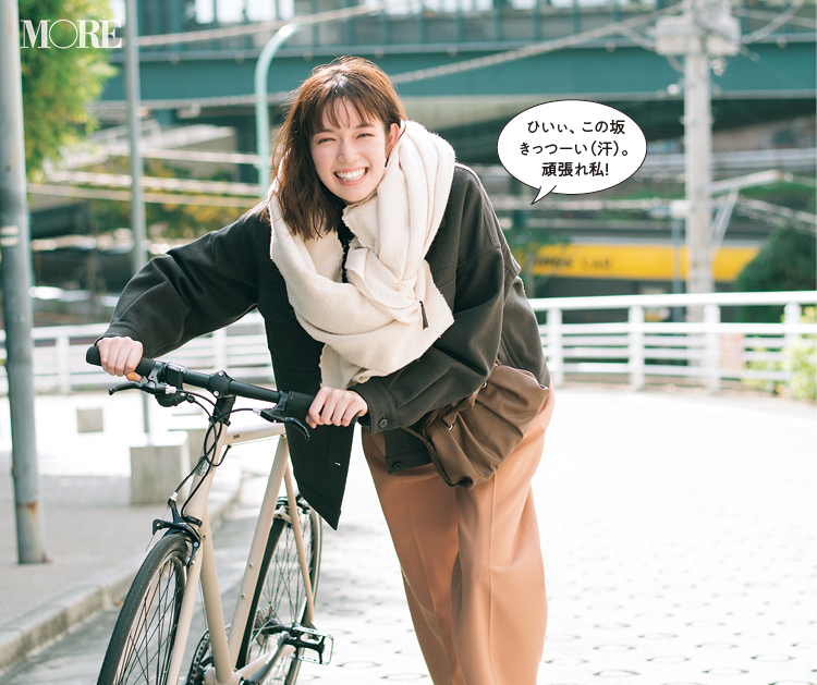 自転車と佐藤栞里