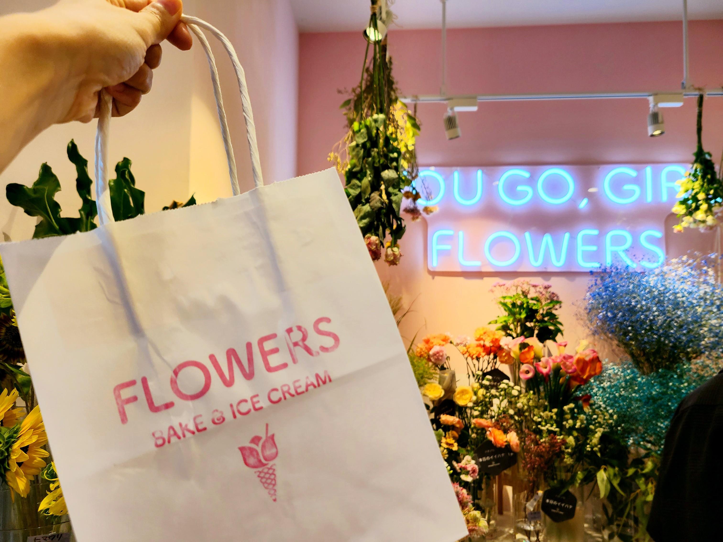 《FLOWERS BAKE&ICE CREAM》お花をコンセプトにしたカフェに行ってきた!@立川_1