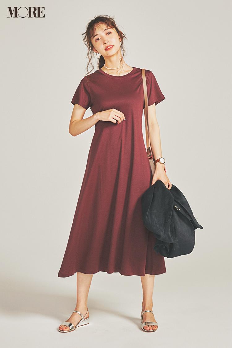 【今日のコーデ】<井桁弘恵>買い足すならTシャツタイプのワンピース。ボルドー&フレアで女っぽくこなれて♡_1