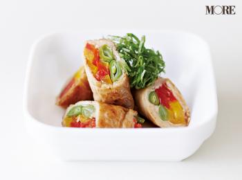 【作りおきお弁当レシピ】豚肉薄切りをアレンジした簡単おかず3品! 肉巻きや、和えるだけで和風にも洋風にも♡