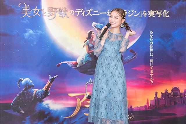 内田理央がジャスミンをイメージした衣装で登場!