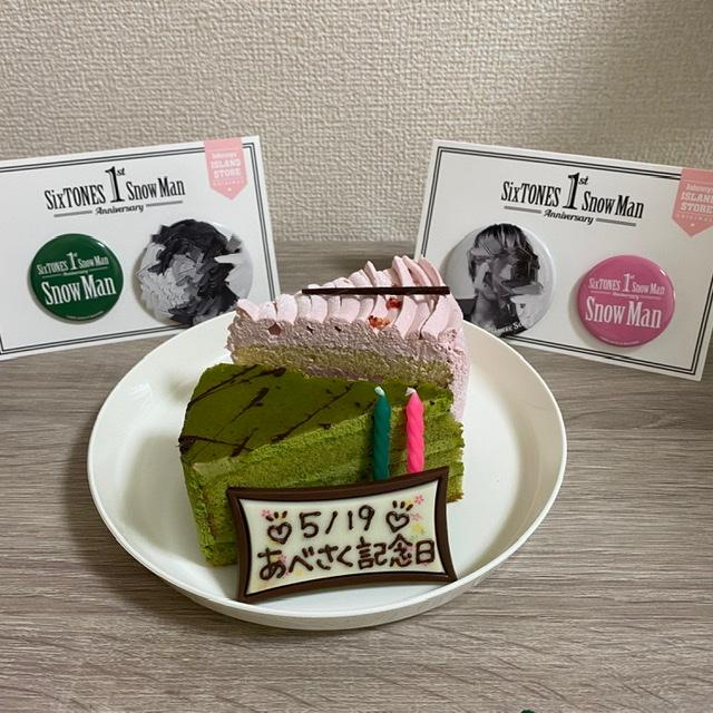 【新商品】チョコミン党のためのケーキ見つけました!《不二家》_5
