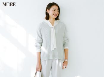 「上手な重ね着のコツを教えて!!」読者のお悩み、スタイリスト石上美津江さんが解決します