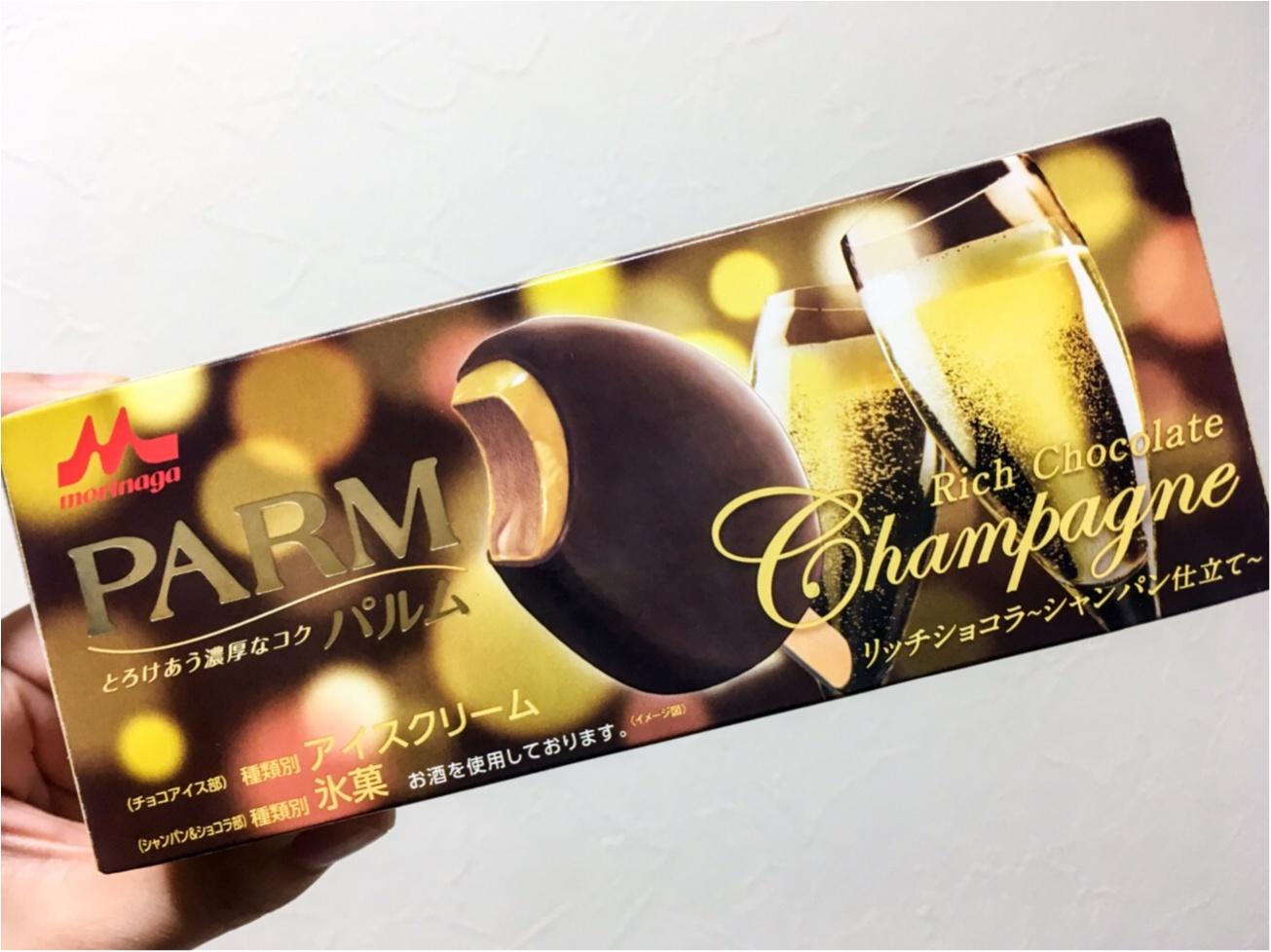 【自分へのご褒美にも!】スペシャル感満載!シャンパン味の新作お菓子がゾクゾク登場★_2