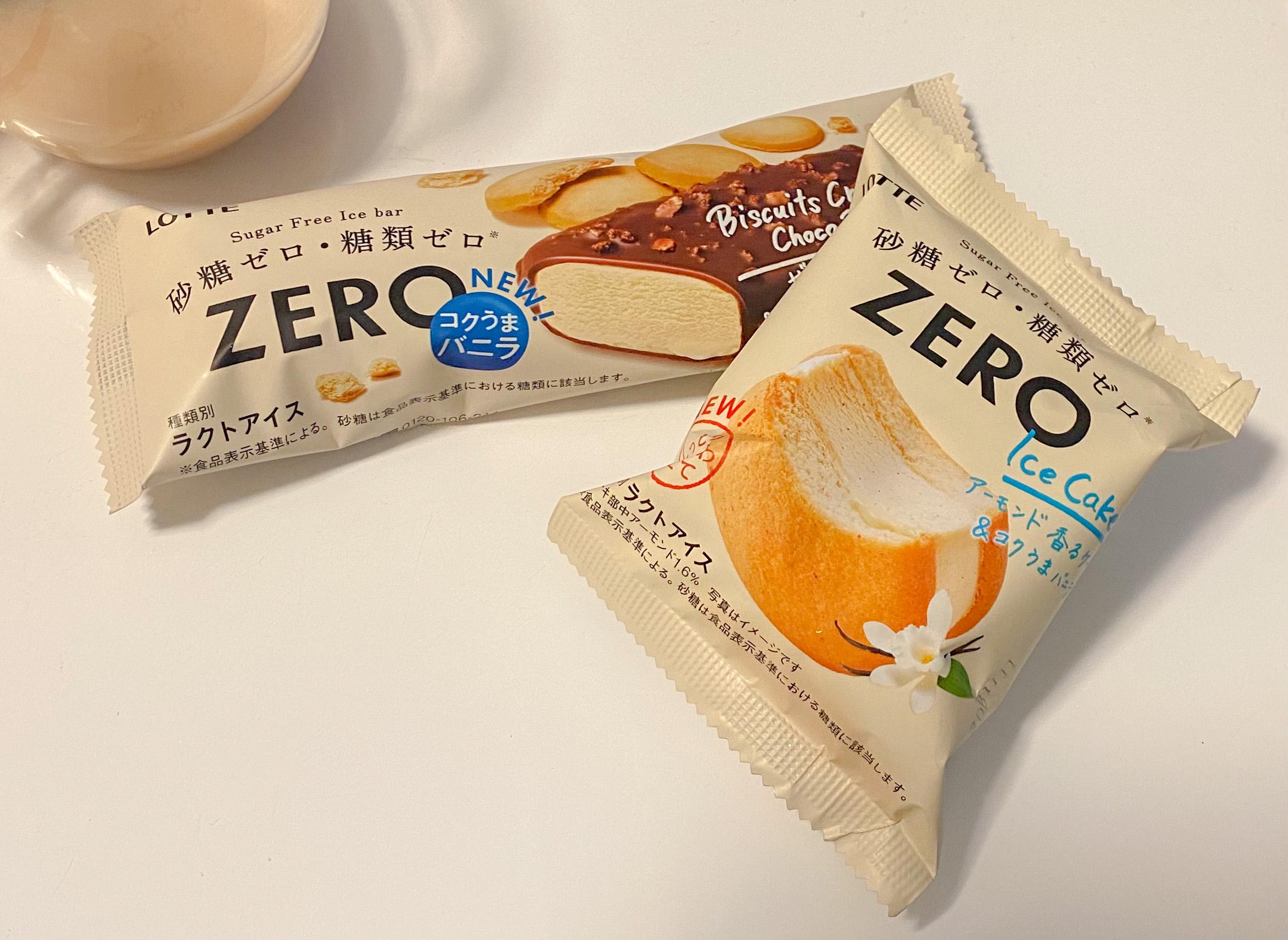 【おすすめアイス】砂糖も糖類もゼロなのに満足アイス♡_1