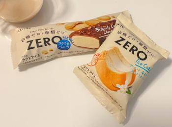 【おすすめアイス】砂糖も糖類もゼロなのに満足アイス♡