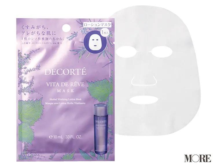 《おすすめのシートマスク・パック》コスメデコルテ ヴィタ ドレーブ マスク