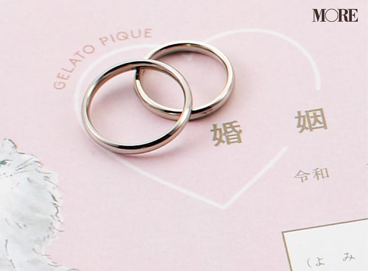 結婚を決めたら知るべき婚姻届のこと! 記入する上で大切なポイント、教えます【20代結婚エピソード】_2