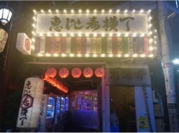ニッポン全国「出会いのスポット」 記事Photo Gallery