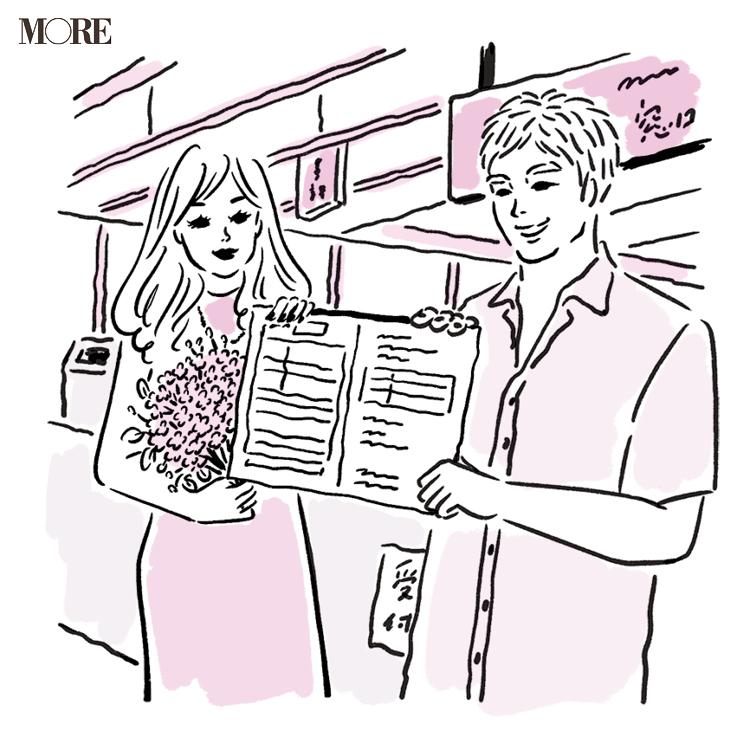 婚姻届、いつ出した? 提出日のこだわりや証人。「夫婦になったあの日」の思い出、紹介します【20代結婚エピソード】_1