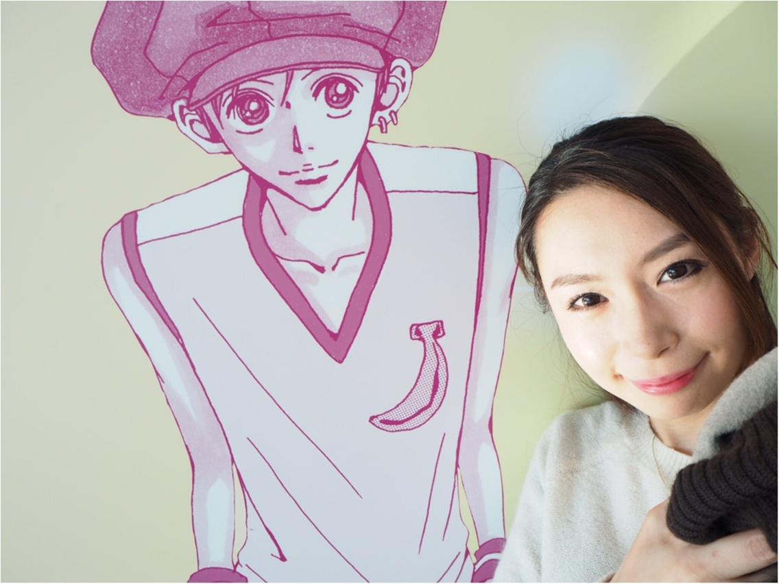 りぼんっ子☆250万乙女のときめき回廊 at 東京スカイツリー_13