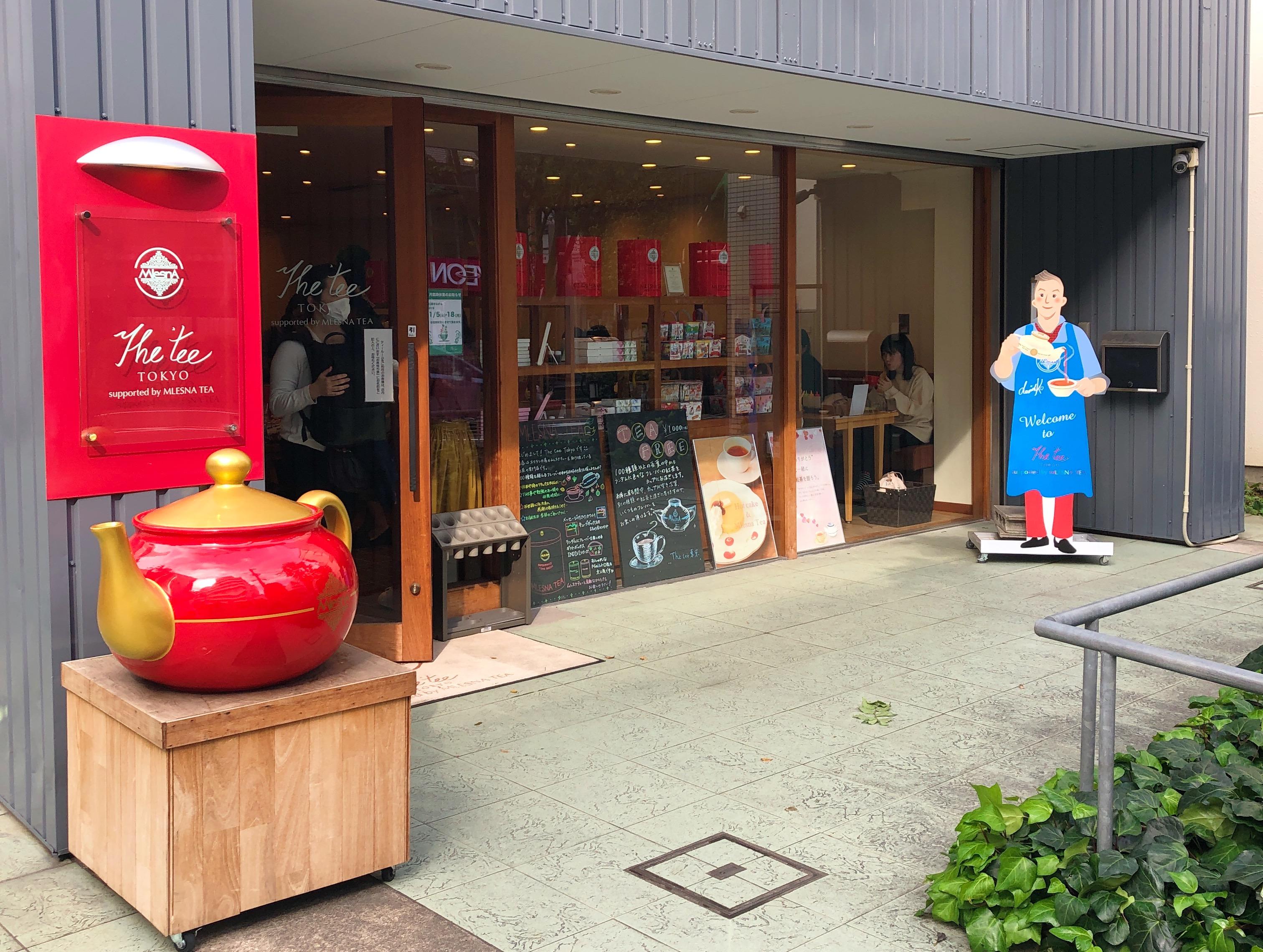 1100円で美味しい紅茶が飲み放題?!「The tee Tokyo 」に行ってきた!!_3