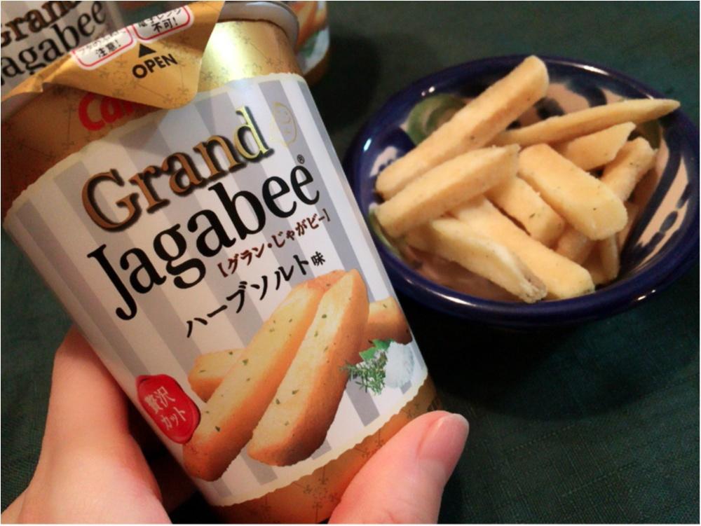 お待ちかね♡Grand Jagabeeハーブソルト味が美味しい♡_2