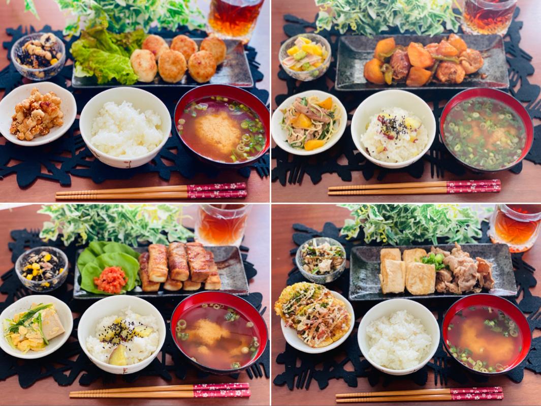 【今月のお家ごはん】アラサー女子の食卓!作り置きおかずでラク晩ご飯♡-Vol.21-_1