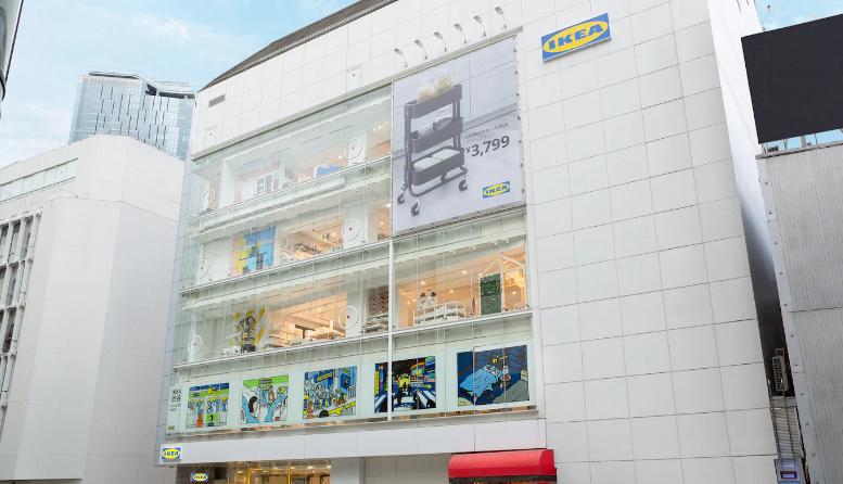 『IKEA 渋谷』が11/30(月)オープン! ここでしか買えない、食べられない限定アイテムとは?_1