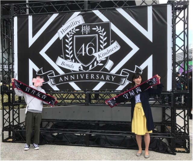 【欅坂46 2nd YEAR ANNIVERSARY LIVE】へ行ってきました♡_2