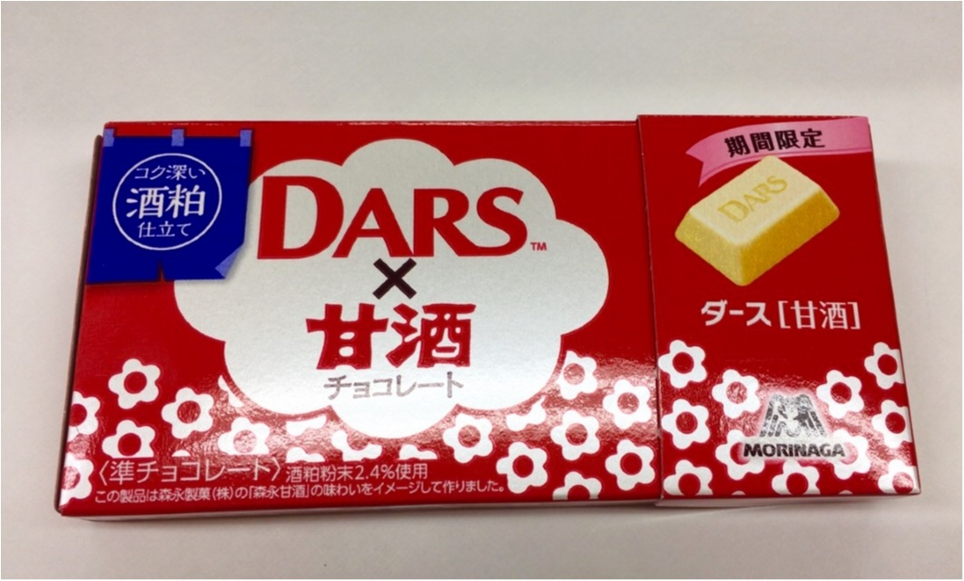 お店に急いで♡セブン&期間限定!甘酒×DARSのチョコレート食べたことある!?♡_6