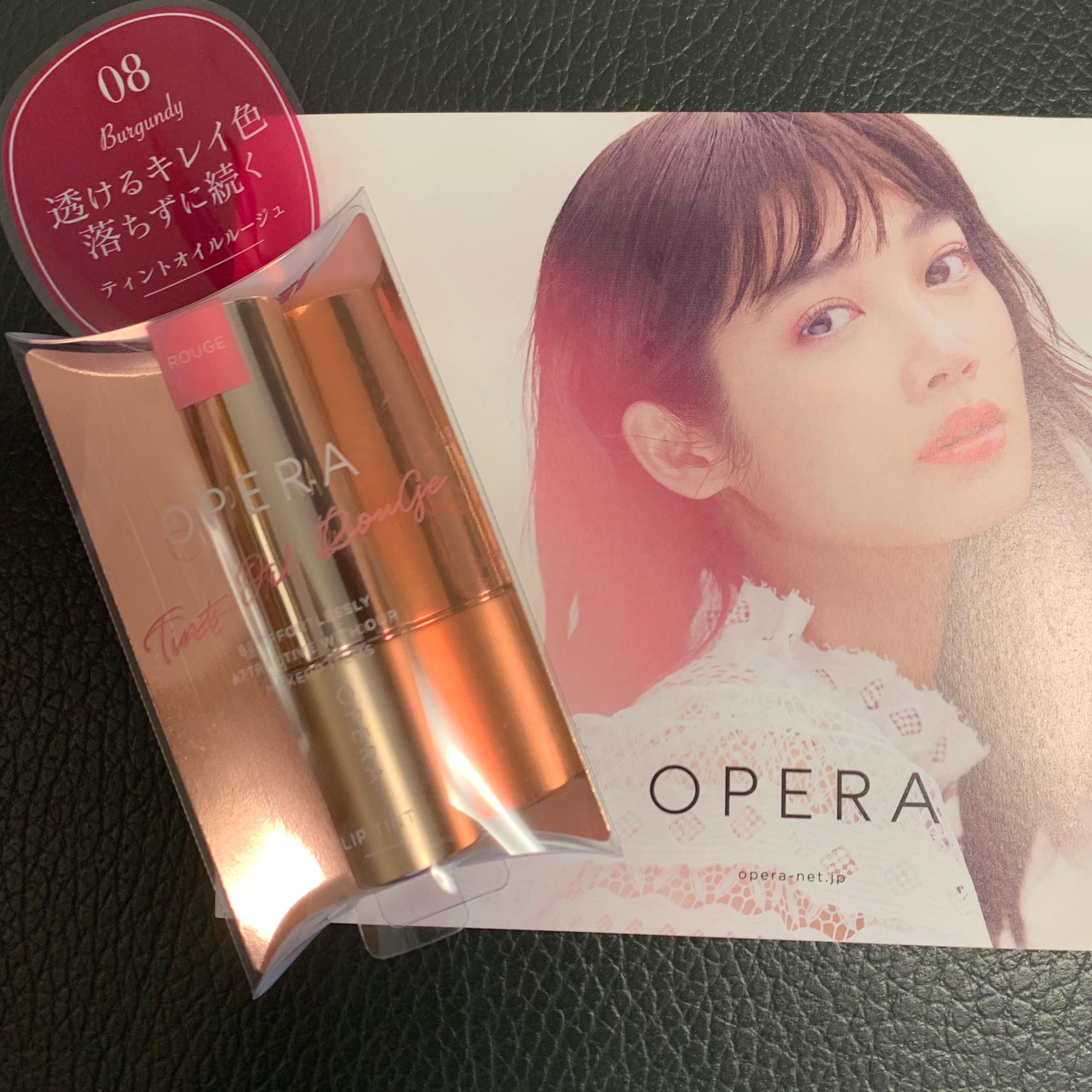 renewal♡OPERA買いました!_1