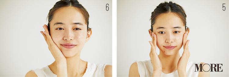 『SUQQU』と『ポール&ジョー』の下地W使いで、透明感のある上品な肌。「透け美白肌」になれるベースメイクアイテム3_7