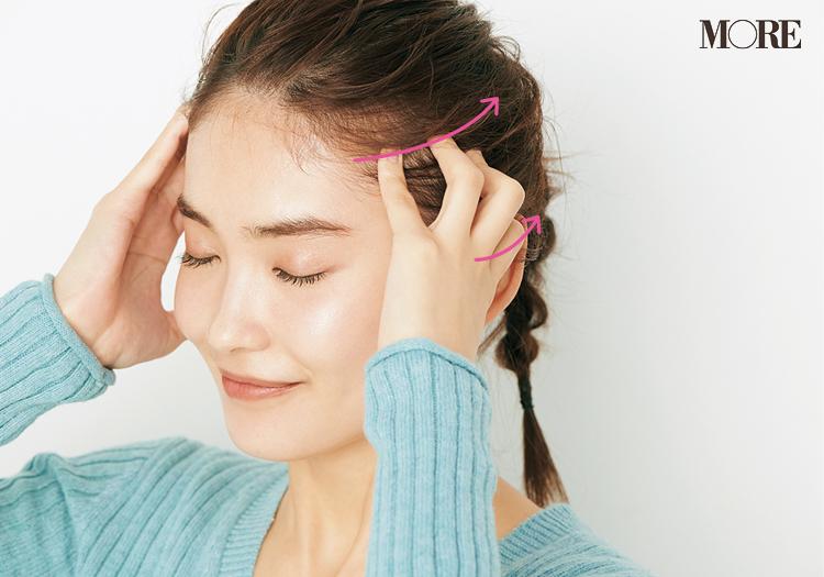 投資の価値のある、人気目もと専用美容家電と、すぐに試せる側頭筋ほぐしマッサージは必見!_5