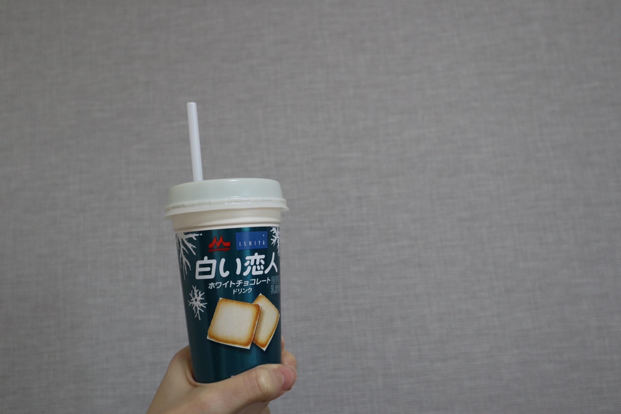 《絶対美味しい❤️コラボが全国発売!》【白い恋人】がドリンクとアイスになりました☻_3