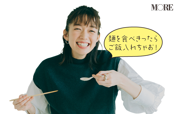 秋田県お取り寄せの納豆ラーメンを食べる佐藤栞里