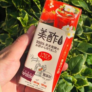 100%果実発酵♡【美酢】で健康美になろう!!!いちご&ジャスミン味の美酢って?!_2
