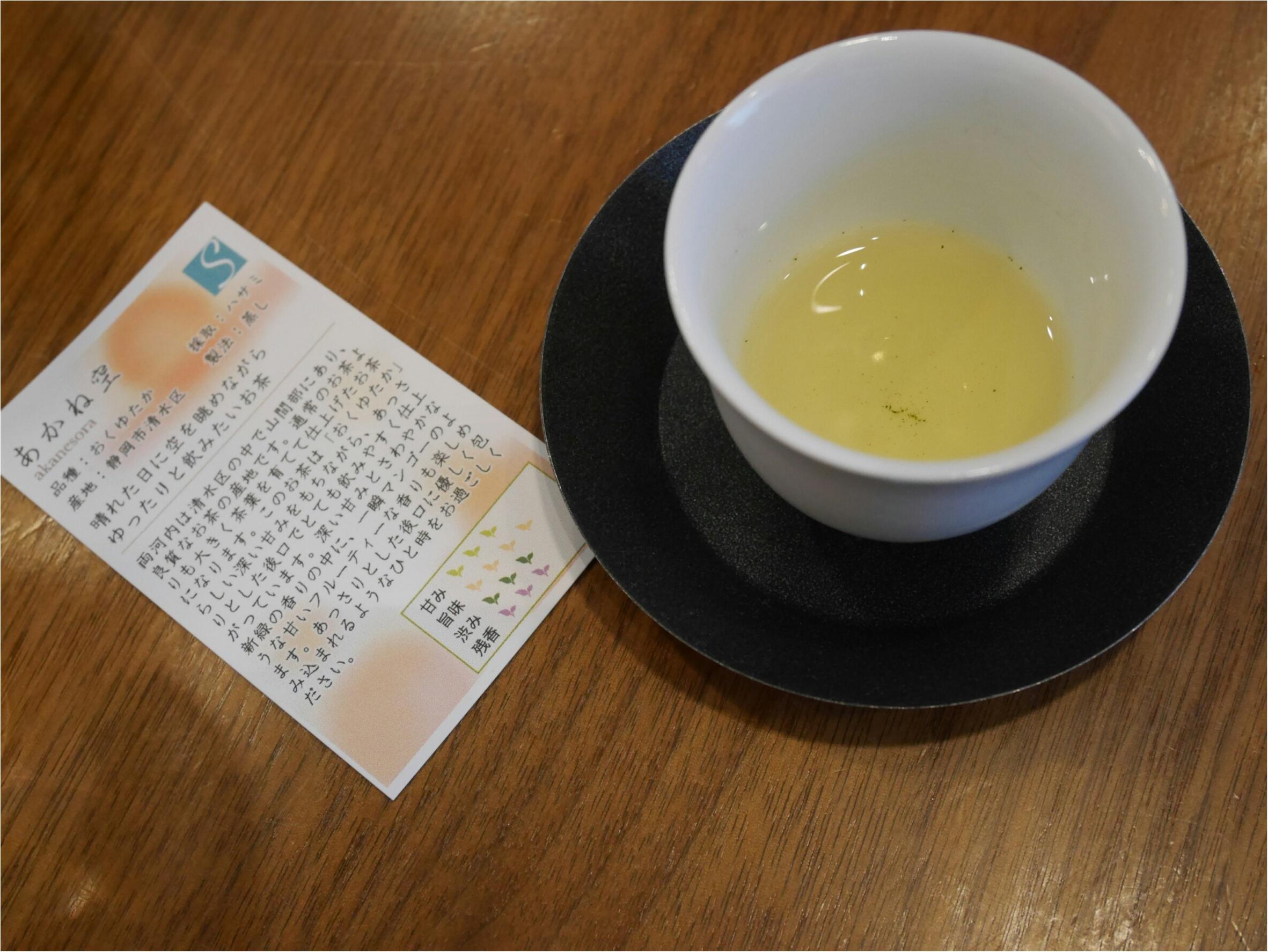 表参道にある「茶茶の間」は幅広い年代から愛される日本茶のカフェだった。_5