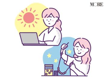 副業の確定申告って必要? 「iDeCo」「つみたてNISA」のメリット&デメリット、マイナポイントについてプロが解説!