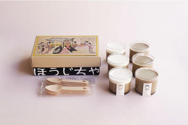 母の日ギフトにおすすめ『HOHO HOJICHA 焙茶専門店』のオンライン限定「焙じ茶パンナコッタセット」