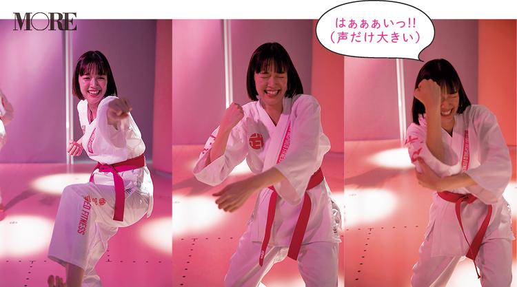 武道フィットネスにチャレンジ! ピンクの空間、道着も可愛くてアガる♡【佐藤栞里のちょっと行ってみ!?】_6
