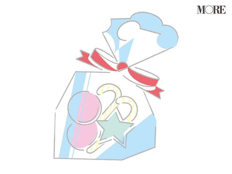職場の上司や取引先など、仕事で贈り物をする時に気をつけたいこと! オフィスでのプレゼントマナーをチェック PhotoGallery_1_1