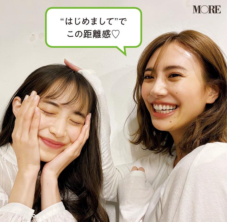 土屋巴瑞季と井桁弘恵♡ 可愛くて美しい2人が、はじめましてのご挨拶【モデルのオフショット】_1