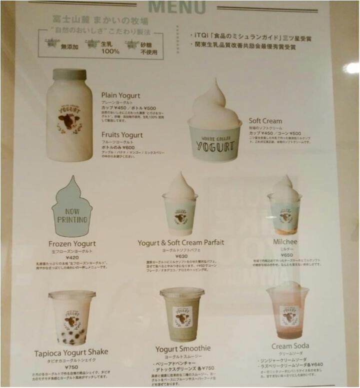 【爽やか濃厚新感覚】何度も食べたいヨーグルト×ソフトクリームの激うまパフェ_2