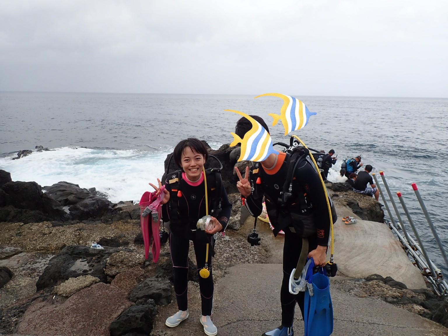 《まぐPRESENTS☆》都心から1時間45分!東京の離島「伊豆大島」で迫力の大自然旅☆_6
