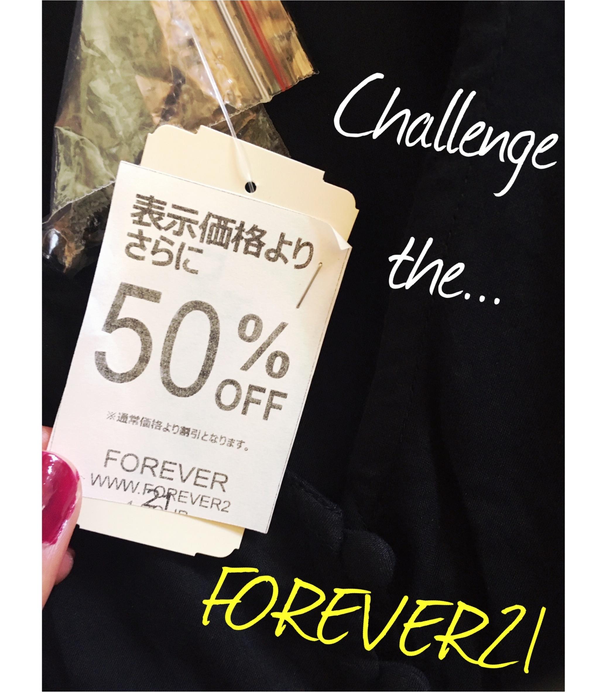 ▶︎▶︎え⁉︎《FOREVER21》で半額っていくら⁉︎50%オフで普段できないコーデに挑戦しちゃえ‼︎Challenge the FOREVER21‼︎_1