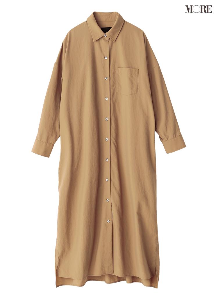 「ベージュのシャツワンピース」一枚あれば、ほとんどの場面を乗り切れると言っても過言ではないのだ! PhotoGallery_1_4