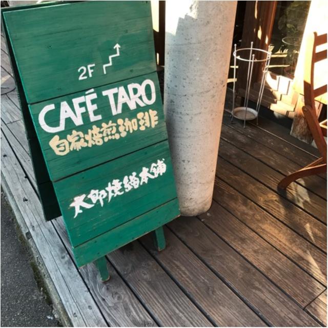 【女子旅におすすめ♡】会津でスイーツ&カフェを巡ってまち歩き。とっても美味しい《ひやあつスイーツ》を発見!_3