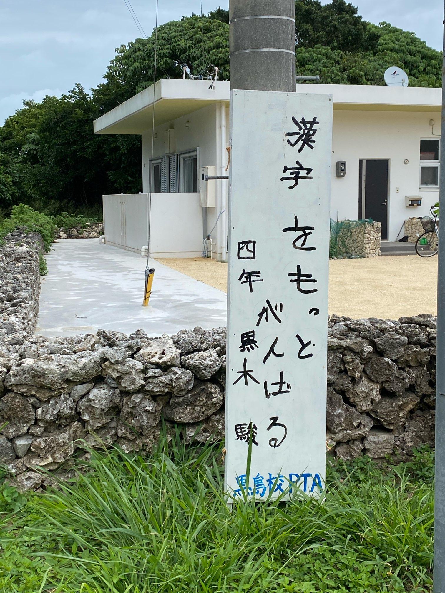 【沖縄】女一人で何もしない旅に行ってみた_4