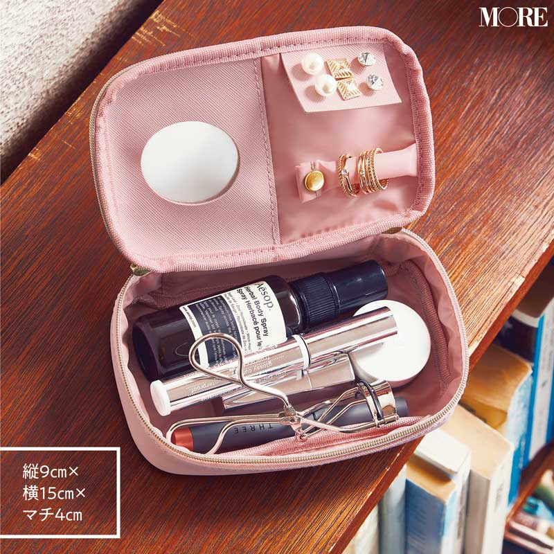 3月28日発売! MORE5月号の付録は選べる2色が魅力の、『フルラ』のミラーつきジュエリーポーチ♡_3