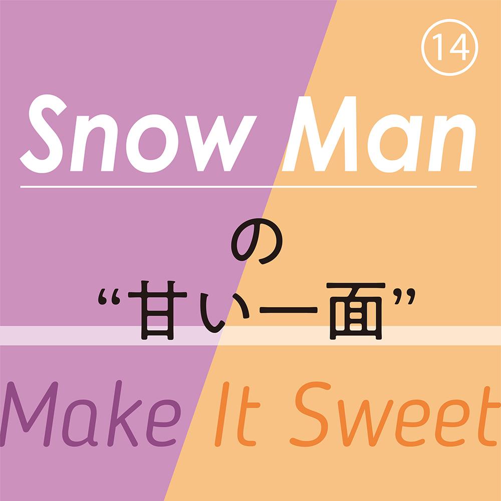 Snow Man⑭ ラウールさんが「いちばん甘えやすい人」とは? メンバーだけが知るお互いの甘い一面♡ _1