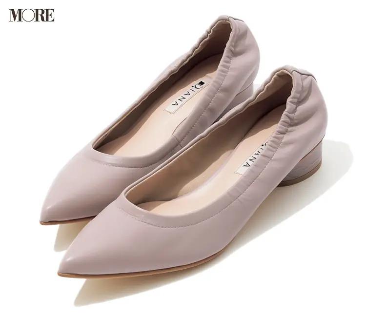 【人気ブランドのおすすめ靴】『ダイアナ』シャーリングパンプス