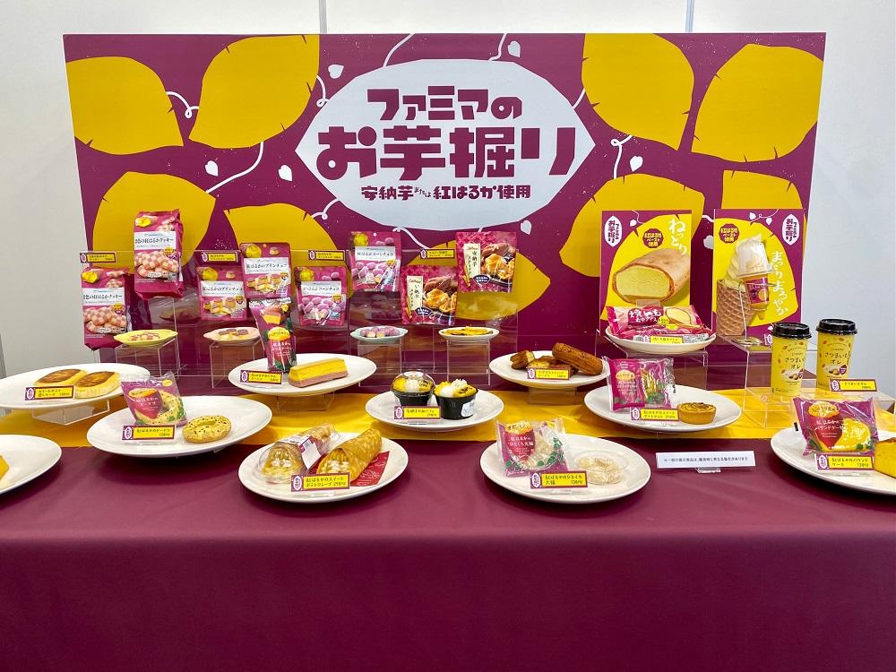 『ファミリーマート』(ファミマ)で開催されるフェア「ファミマのお芋堀り」全17品が並んだ様子