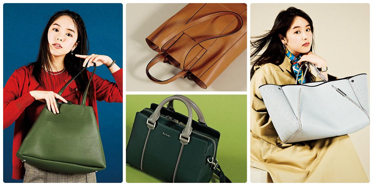 働く女性の通勤バッグ特集《2019秋冬》- 軽い、洗える、A4サイズetc. 人気ブランドからプチプラまでおすすめのお仕事バッグ_1