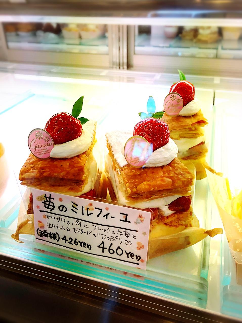 【静岡で美味しいケーキ屋さん♡】超美味ティラミスタルト〜( ´ ▽ ` )_5