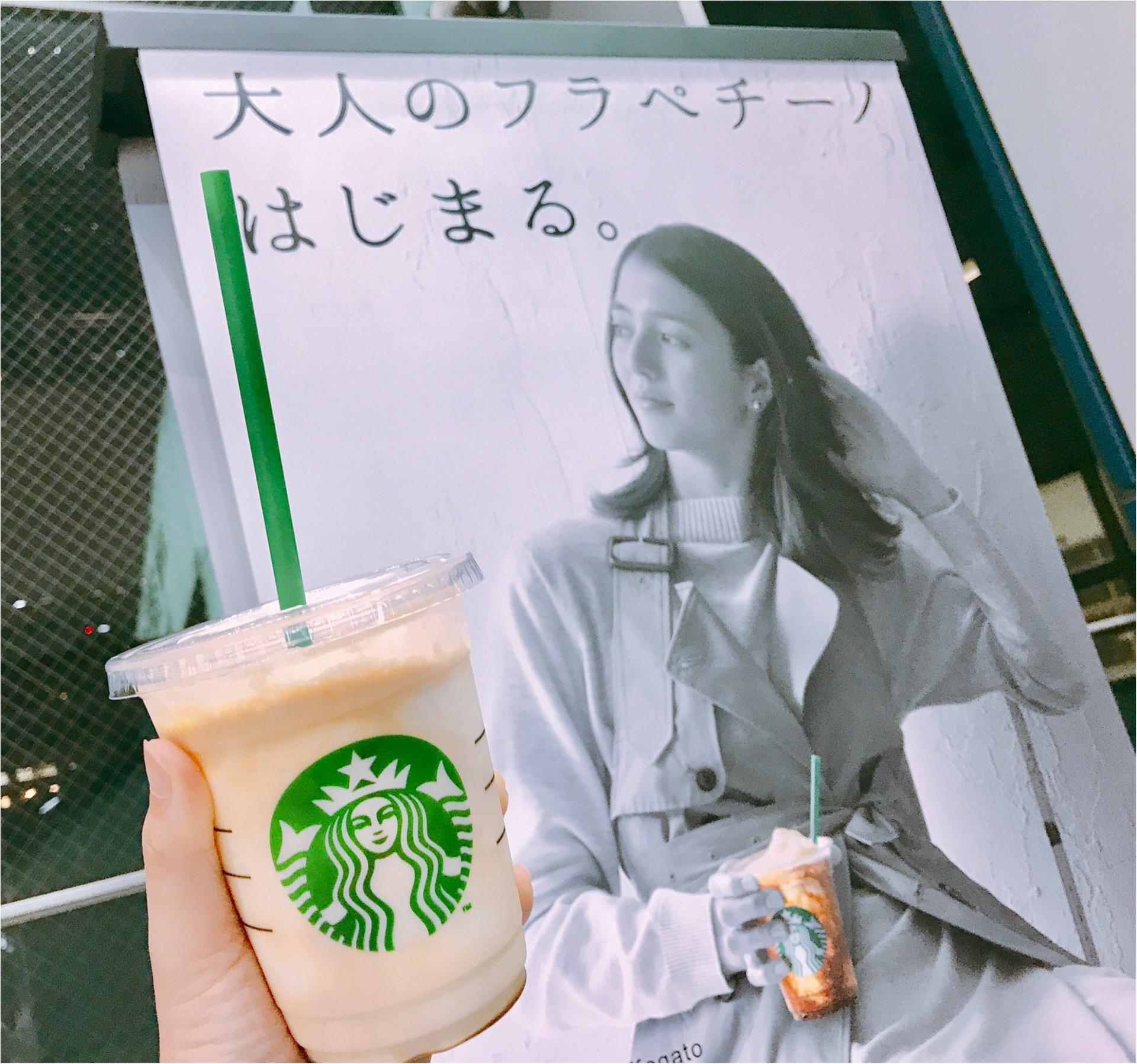 【スタバ】コーヒー好きにはたまらない!スタバ至上最もエスプレッソ感の強い《エスプレッソ アフォガート フラペチーノ》が新登場❤︎なんと今回は全サイズ対応!カロリーが気になる方も◎_1