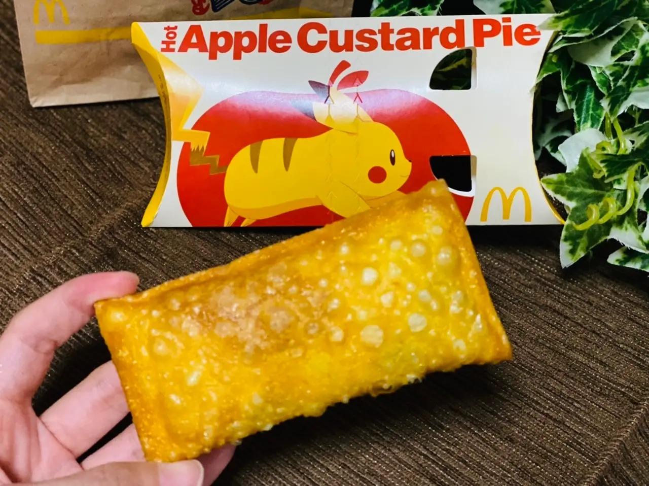 マクドナルドのホットアップルカスタードパイ