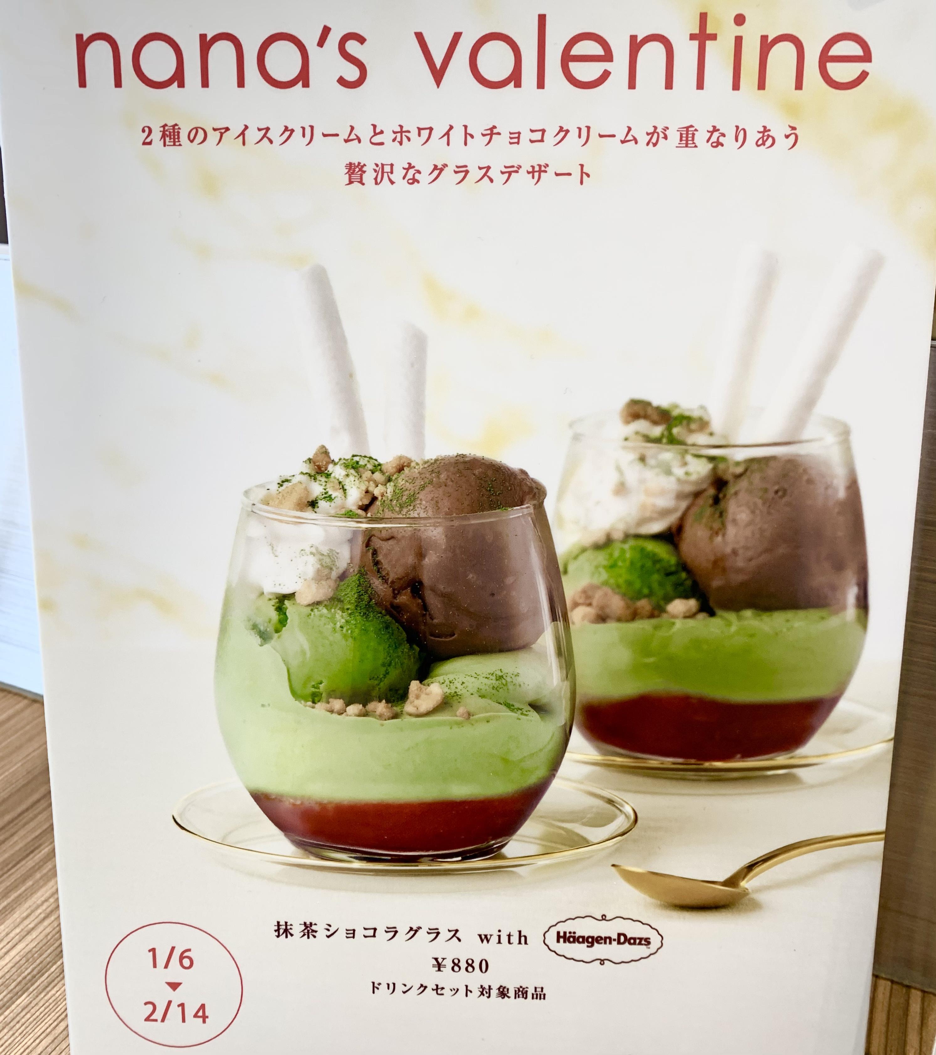 【抹茶好き必見】抹茶ショコラグラス with ハーゲンダッツが期間限定♡nana's green tea♡_1